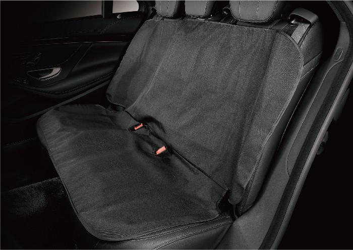 BACK SEAT DEFENDER