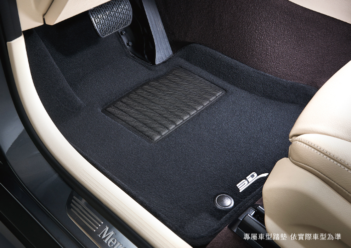 雅緻立體汽車踏墊 [細緻地毯 簡約優雅]雙B原廠地毯等級