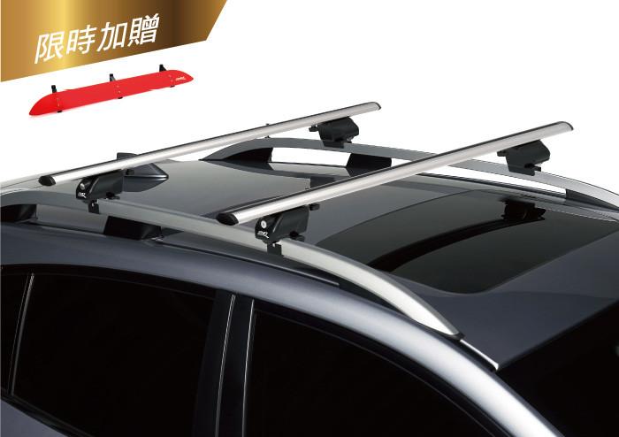 兩用型車頂行李架