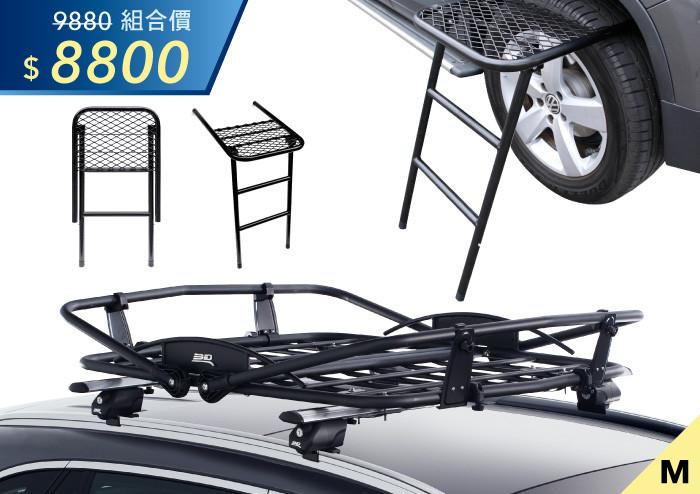 3D® 戶外露營容量升級基本套組【兩用行李盤M+輪胎梯架】