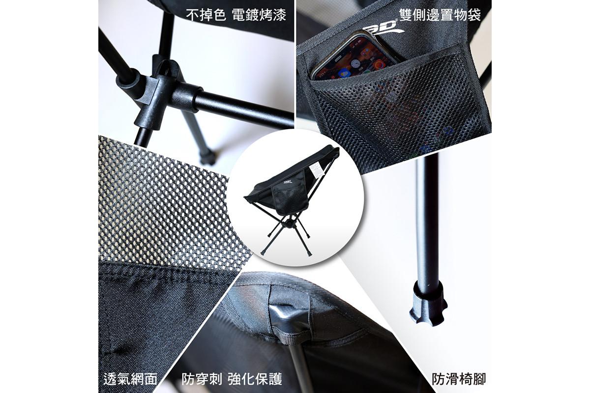 航太鋁合金羽量級摺疊椅
