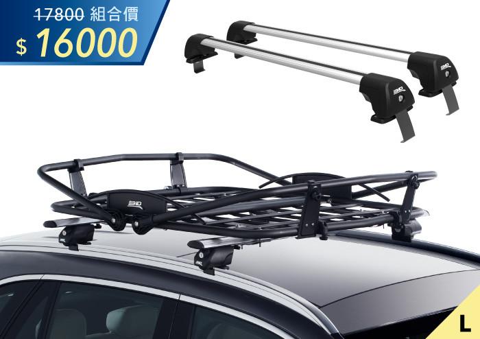 3D® 戶外專用車款野營套組【夾門專用型行李架+兩用行李盤L】【無直桿專用】
